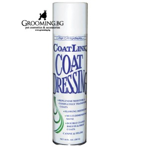 CoatLink Coat Dressing