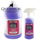 Chris Christensen PROLINE SELF RINSE PLUS